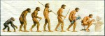 Suffixe varier evolution.jpg