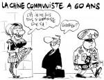20091001Chine communiste 60.jpg